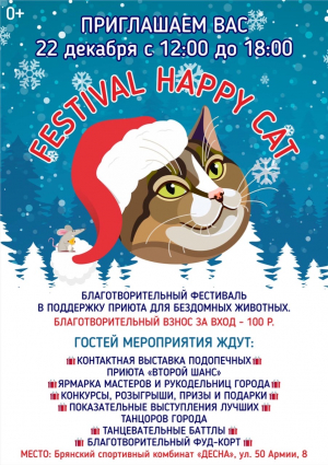 8 Festival Happy Cat